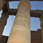 Closed lotus column at the ancient Luxor Temple in Egypt
